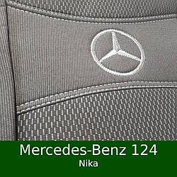 Чехлы на сиденья Mercedes-Benz 124 1984-1997г седан (Nika)