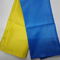 Флаг Украины 130*90  Прапор України