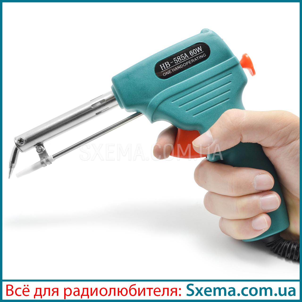 Паяльник с подачей припоя HB-585A, 60Вт