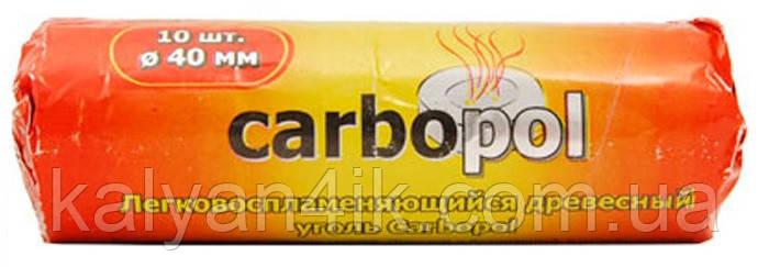 >Уголь Carbopol (быстророзжигающийся)