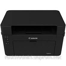 Принтер лазерный Canon i-SENSYS LBP 112