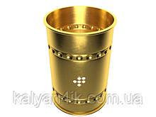 >Колпак для кальяна золотистый открытый