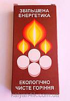 >>Горючее сухое для розжигания угля кальяна