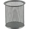 Підставка для ручок кругла BUROMAX, металева, срібляста