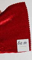 Бархат на шелке № Б 12.04