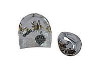 Комплект демисезонный (шапка и хомут) ТМ Nikola 19V40K серый цвет (52-54)