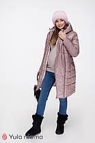 Куртка пуховик зимняя 2 в 1 зимнее для беременных и кормящих S M L XL, фото 3