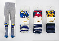 Махровые колготки для мальчика 3-4 года TM Arti оптом Турция