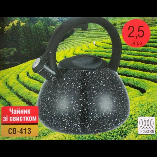 Чайник зі свистком Con Brio CB413 чер, 2,5л. ІНДУКЦІЯ Con Brio СВ413чер