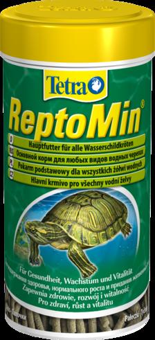 Догляд за рептиліями