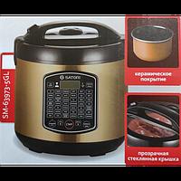 Мультиварка Satori SM-63973-5GL, 900Вт/5л/керамічне покриття/63 режими приготування Satori 63973-5GL