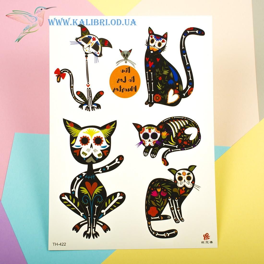 """Детские татуировки """"Коты под рентгеном"""""""