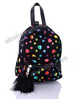 Детский рюкзак (Арт: RD020)