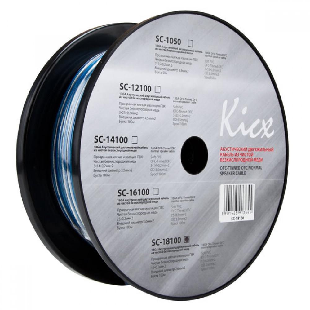 Кабель акустический Kicx SC-18100 (0.82 мм2) (метры)