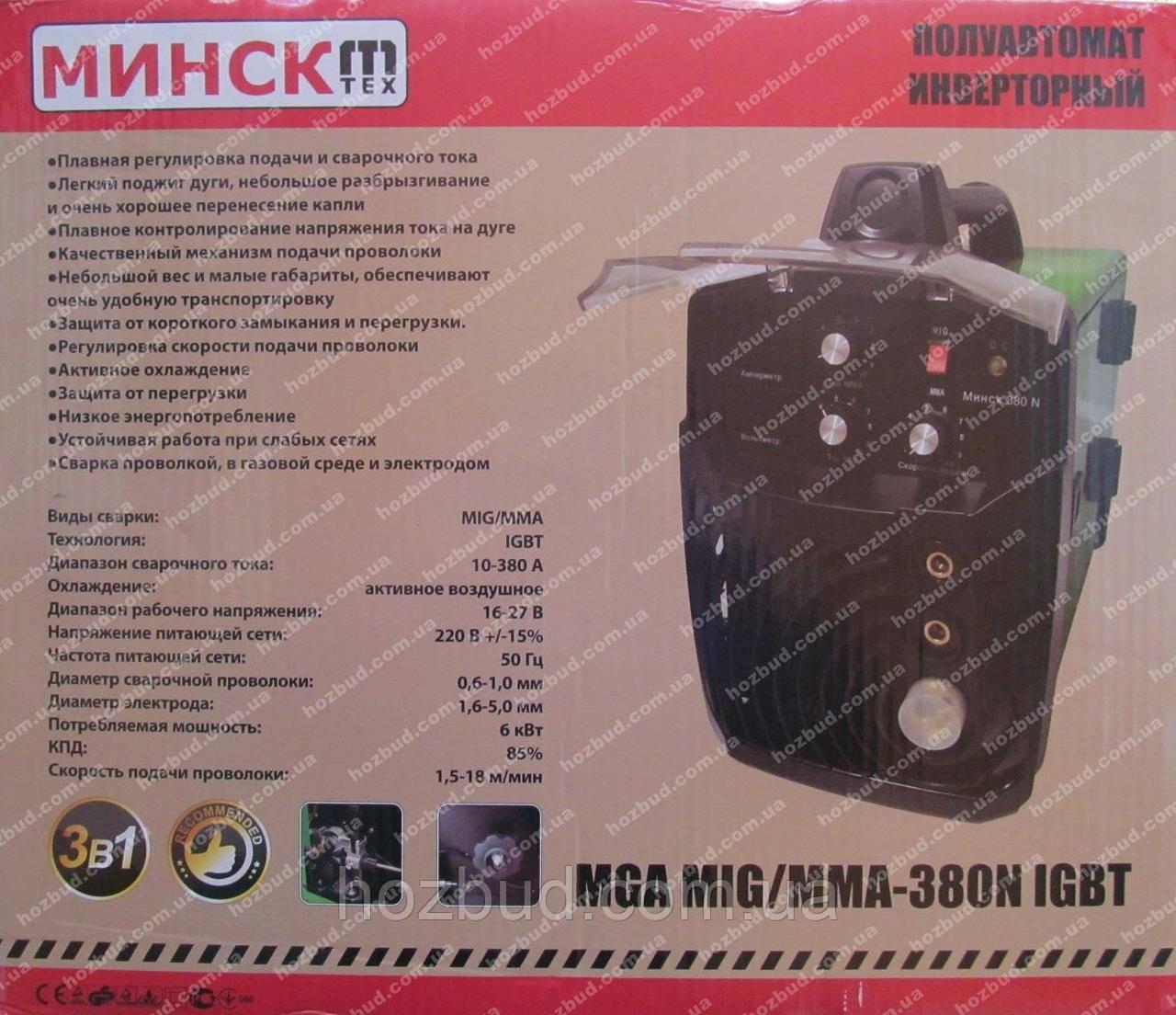 Полуавтомат Минск MIG/MMA-380N