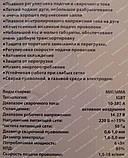 Полуавтомат Минск MIG/MMA-380N, фото 10