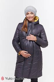Куртка пуховик зимняя 2 в 1 зимнее для беременных и кормящих S M L XL