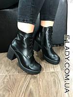 Ботиночки женские черные из натуральной кожи на тракторной подошве