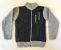 Вязанная кофта серого цвета 6-10 лет, фото 1