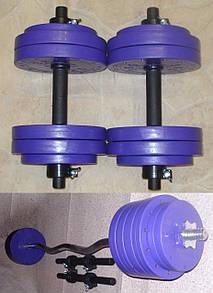 """Набор """"Титан"""" 35 кг (W-гриф)"""