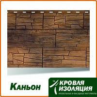 """Фасадная панель """"Каньон"""", цвет: Канзас; 1,16х0,45м"""