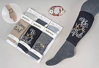 Цветные хлопковые колготки для девочек 2в1 с рукавичкой ( K 32125)