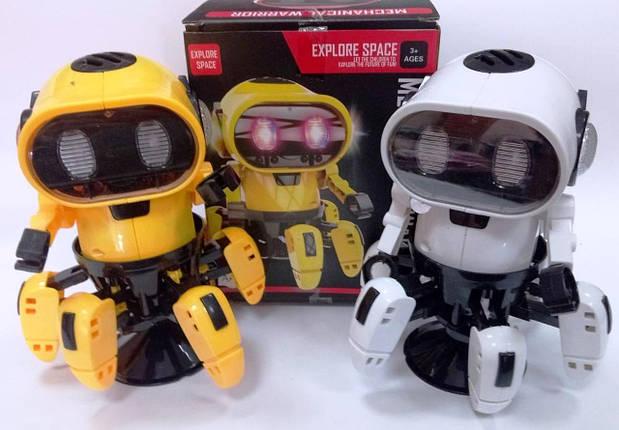 """Игрушка """"Робот Осьминог"""" 14 см, фото 2"""