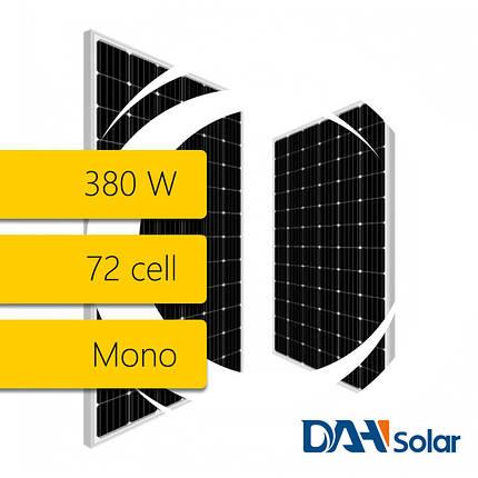 Сонячна панель 380 W батарея DAH SOLAR DHM72-380, монокристал, потужність 380 Вт, 5 ВВ, фото 2