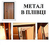 Двери входные метал в пленке БЕСПЛАТНАЯ ДОСТАВКА, фото 2