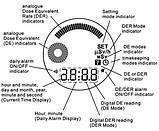 Часы с дозиметром Gamma Master II (СИГ-РМ1208М), фото 3