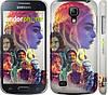 "Чехол на Samsung Galaxy S4 mini Game of thrones art ""2841c-32"""