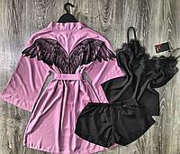 Молодежный комплект для дома халат+майка+шорты.