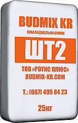 Цементно-известковая штукатурка BUDMIX KR ШТ2 М75 25кг.