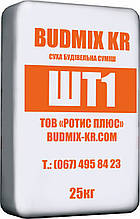 Цементно-известковая штукатурка ШТ1 М50 (BUDMIX KR)