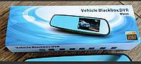 Зеркало Видеорегистратор Vehicle Blackbox DVR 4.3 inch (Black)