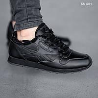 Мужские зимние кроссовки на меху в стиле Reebok Classic, кожа, полиуретан, черные 43 (27,5 см)