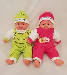 Игрушечный пупс хохотун кукла в одежде 45 см