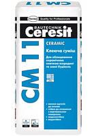 Ceresit СМ 11 Ceramic, клей для плитки 25 кг
