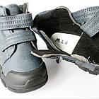 Ботинки с защитой носка мальчикам, р. 28, 29, 30, 32. Демисезон, фото 8