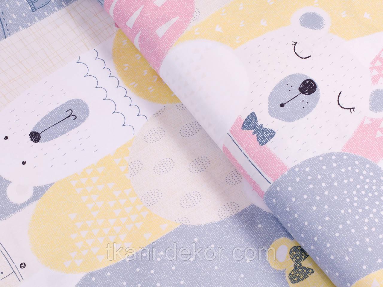 Сатин (бавовняна тканина) сіро-рожеві ведмедики