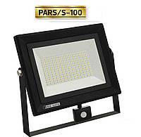 Прожектор светодиодный с датчиком движения  Pars/S-100 6400К (Холодный свет)