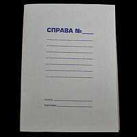"""Папка """"Справа"""" BUROMAX, А4, картон 0,35 мм"""