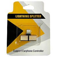 Переходник Splitter наушники+зарядка для Iphone 7;8;10  (блистер)