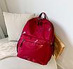 Рюкзак женский городской Super Star Бордовый, фото 2
