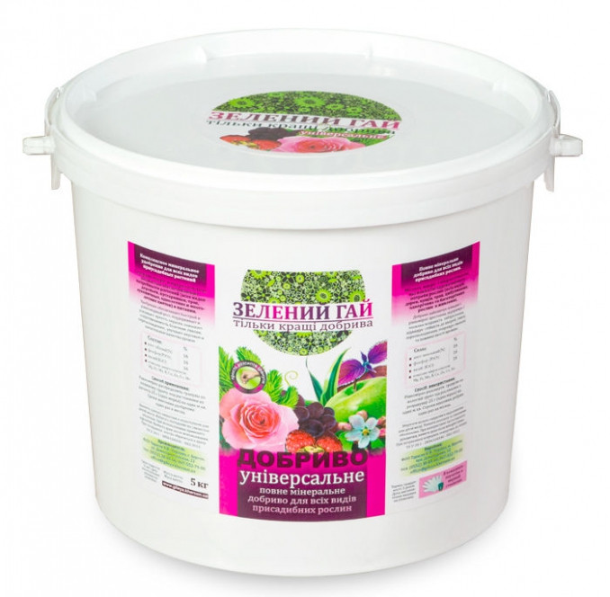 Удобрение Зеленый гай Универсальное, Гилея 5 кг