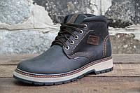 Мужские зимние ботинки черевики зимові SART 722