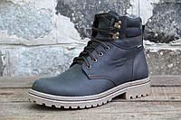 Мужские зимние ботинки черевики зимові SART 724