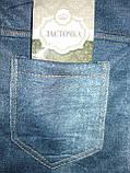 """Штаны женские """"Ласточка"""" на меху. Термо. Великан.  4XL/54, фото 4"""