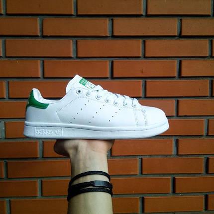 Кеды Женские Adidas Stan Smith Натуральная кожа, фото 2