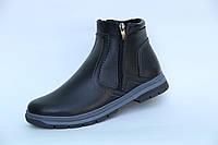 Мужские зимние ботинки черевики зимові Matador